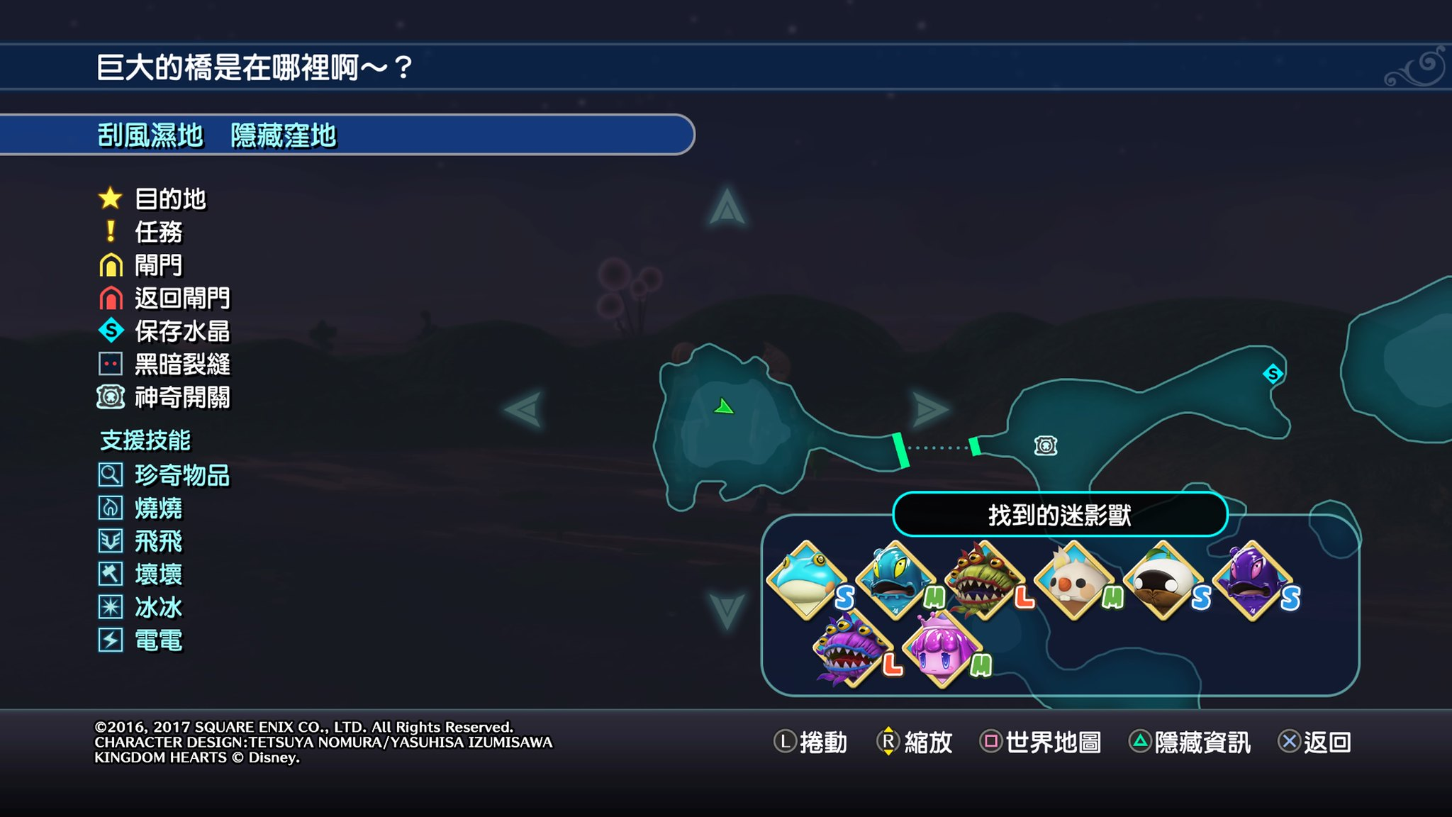 【心得】Final Fantasy 世界 - Marksu的創作 - 巴哈姆特