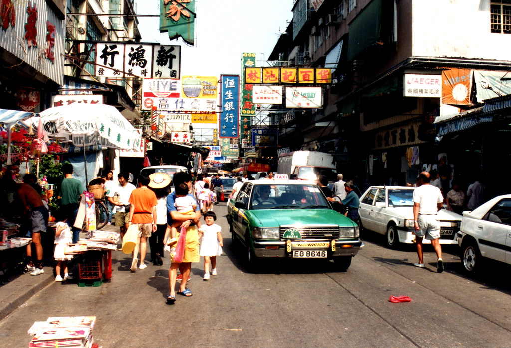 Sheung Shui  September 1991  September 1991  Sheung   Flickr