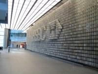 HSBC history wall | amfraser | Flickr