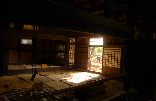 Akiyama House Interior The Interior Of The Farmhouse
