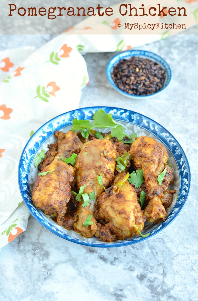Murgh Anardana,  Pomegranate Chicken, Dried Pomegranate chicken curry, anardana, Chicken Curry, Indian Chicken Curry,