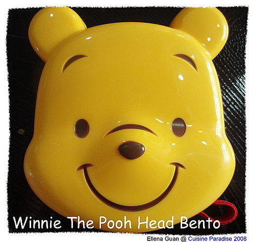 Winnie The Pooh Head Lunch Box  Bought this for reyon to