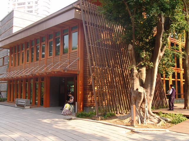 臺北市立圖書館北投分館 | Flickr - Photo Sharing!