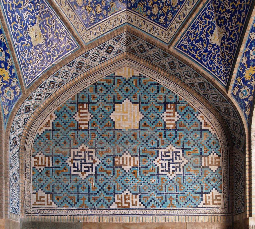 kufic calligraphy isfahan iran october 2007  an example