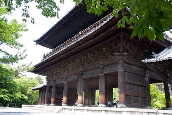 Image result for nanzenji
