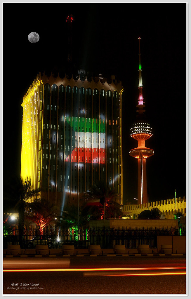 National Day of Kuwait  25 February        Flickr