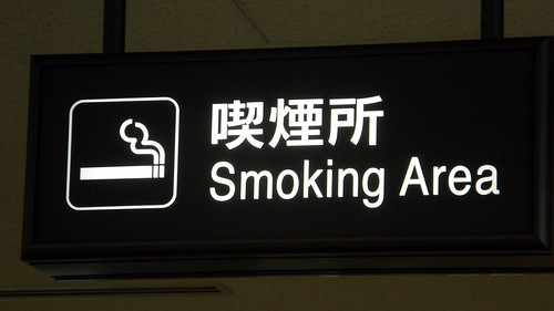 1989 smoking area  sign   kitsuenjo  smo