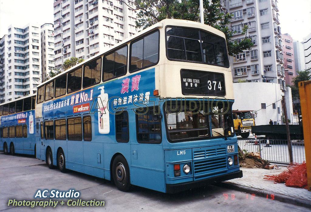 China Motor Bus Leyland Olympian 11M Non AC LM5 Flickr