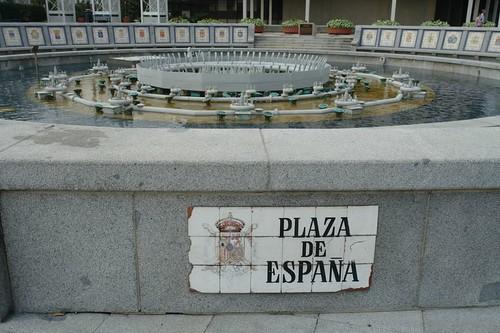 Nueva Orleans  Plaza de Espaa I  Nueva Orleans La