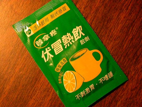 普拿疼 伏冒熱飲 | 有點感冒喝這個很不錯 | chenjack | Flickr