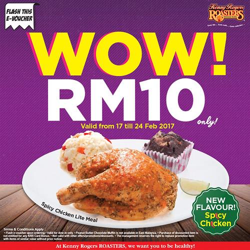 KRR - Spicy Gilerrr - RM 10
