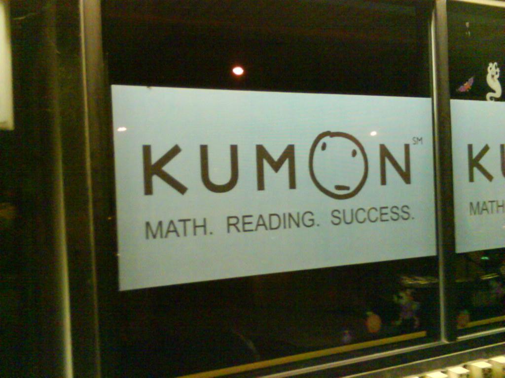 Unhappy Kumon Logo