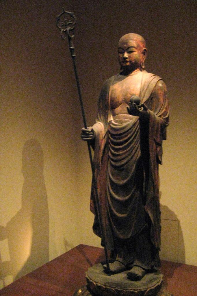 NYC  Metropolitan Museum of Art  Jiz BodhisattvaKsiti