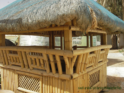 bamboo hut in ksa  A small constructed shelter or hut