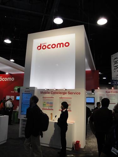 El negocio del operador esta evolucionando, NTT DoCoMo lo sabe, ha creado DOCOMO DIgital y materealiza un acuerdo de contenidos con VICE Media.