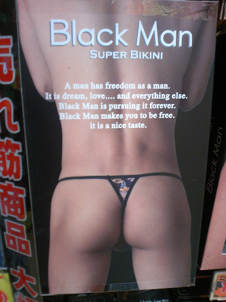 Black Man Super Bikini  A man has freedom as a man It is d  Flickr