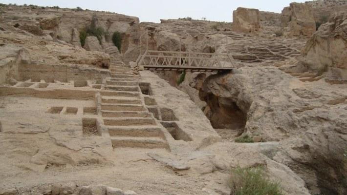 Siraf Old Graves, Bushehr province