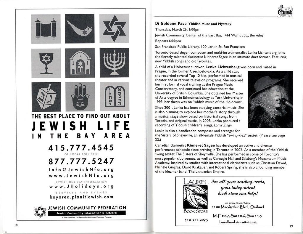 2009: 24th Jewish Music Festival
