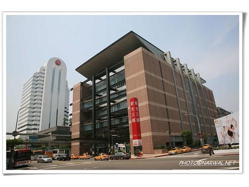 新光三越 A11   中華民國 臺北市 信義區 松壽路11號 Taipei City Republic of China…   Narwal   Flickr