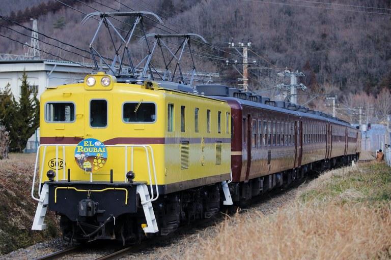Type 500(502)+PC Class 12+Type 200(201)