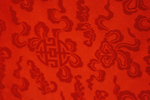 Caballeros Del Zodiaco Wallpapers 3d Red Chinese Textile Pattern By Sherrie Thai Of