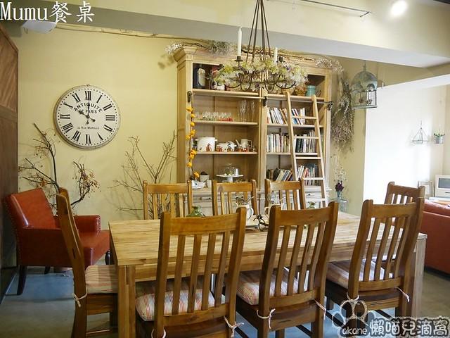 Mumu餐桌
