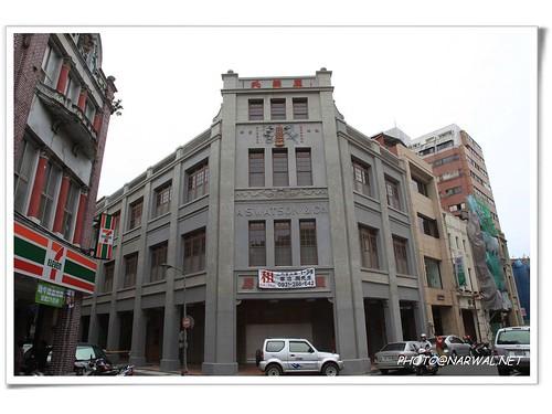 屈臣氏大藥房   中華民國 臺北市 大同區 迪化街一段34號 Taipei City Republic of China…   Flickr