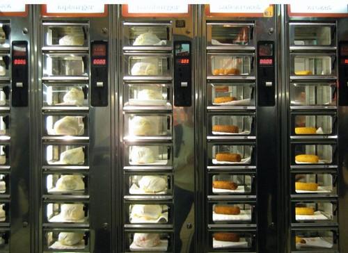 Dutch Hot Food Vending Machines Mian Ye Flickr