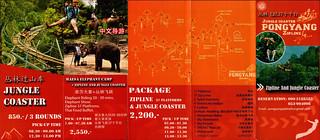 Brochure Pongyang Zipline and Jungle Coaster Chiang Mai Thailand 1