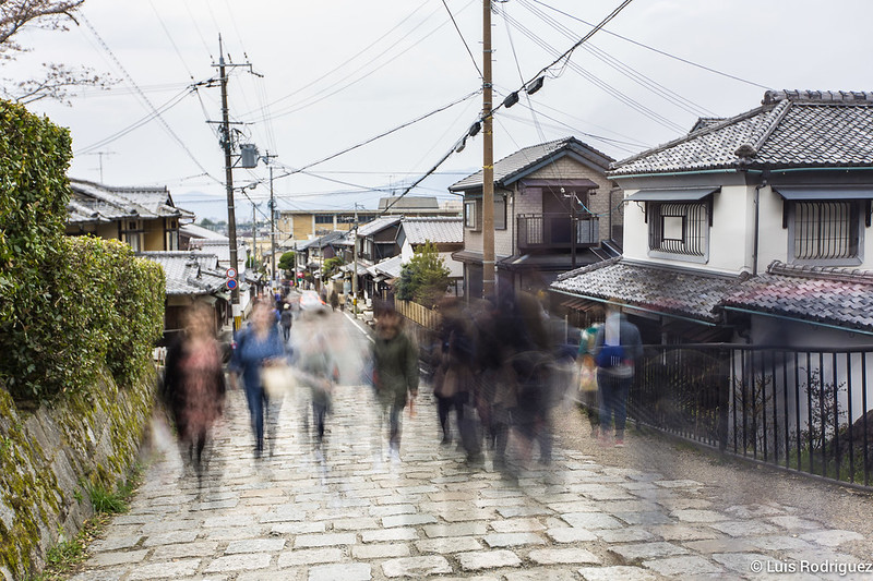 Paseo-Filosofia-Kioto-80