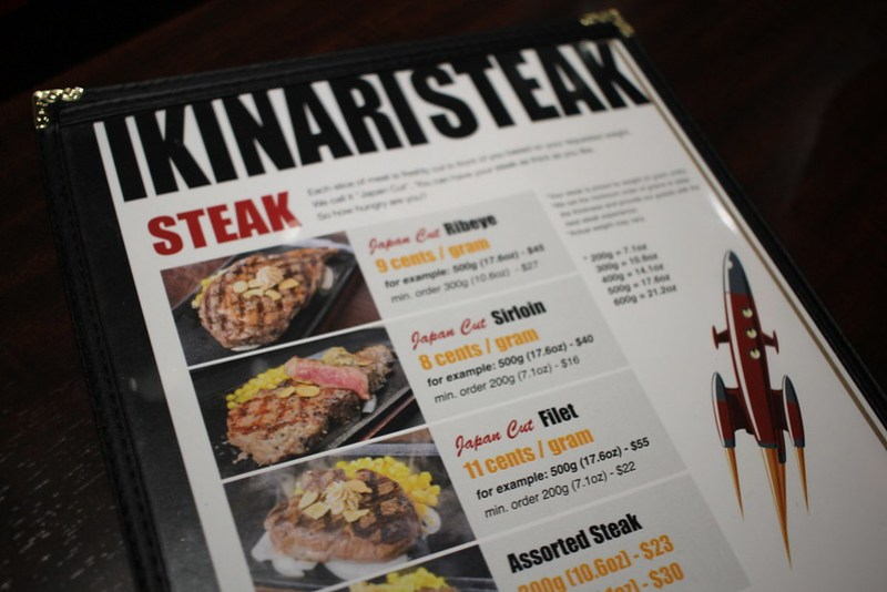 Ikinari Steak New York