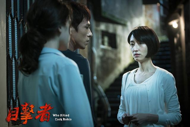 Who Killed Cock Robin Hsu Ai Ting
