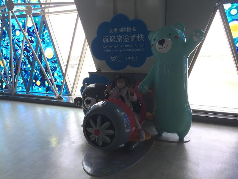 高雄 小港機場 的青熊 小拉駕著飛機準備出航了!!