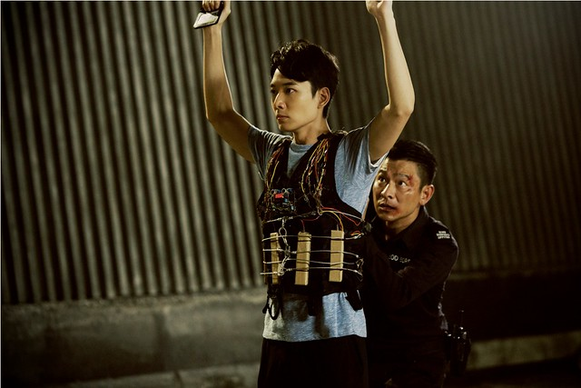 Shock Wave Movie Babyjohn Choi Andy Lau