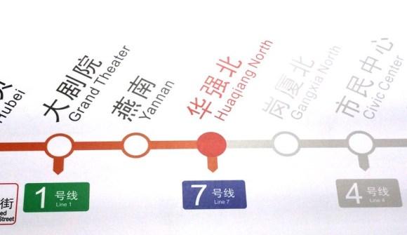metro plan