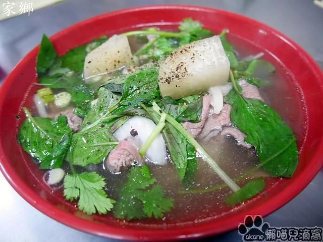 家鄉越南料理