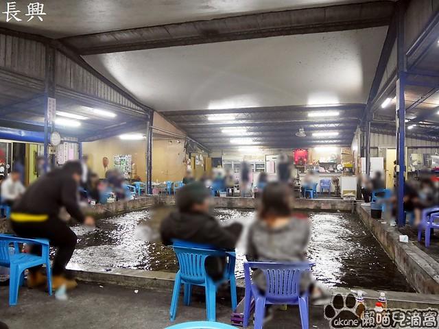 長興釣蝦場