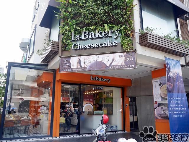 1%Bakery