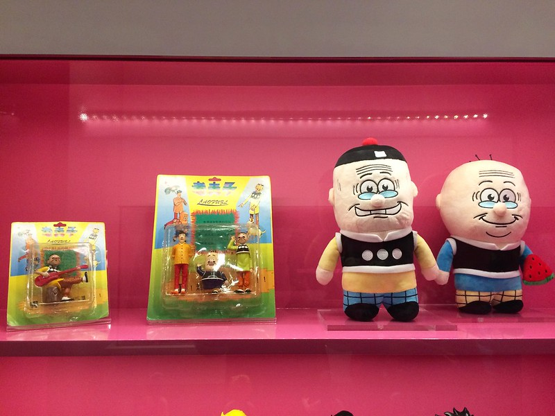 City Girl City Stories: HK Toys Exhibition