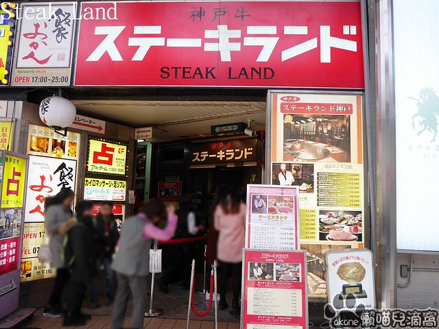 Steak Land