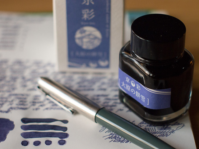 Kyo-Iro Inks - Soft Snow of Ohara