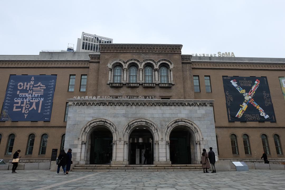 seoul // seoul museum of art SeMA