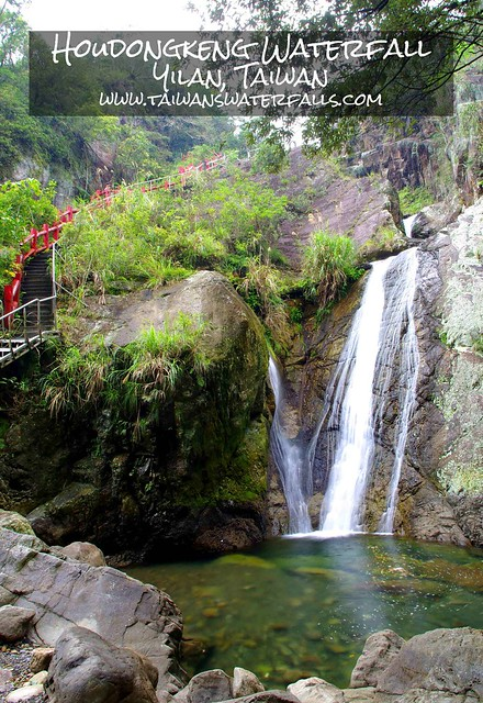 Houdongkeng Waterfall in Yilan County is a short but easily accessible hike. The nearby Paoma Trail can be also be hiked at the same time.