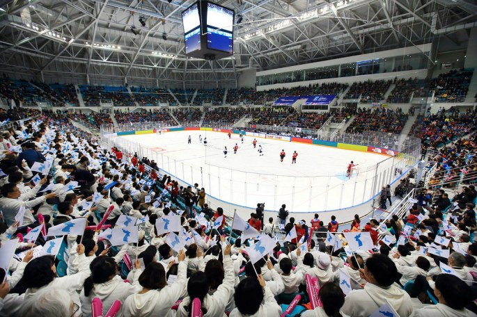 Gangneung Hockey Centre (2)