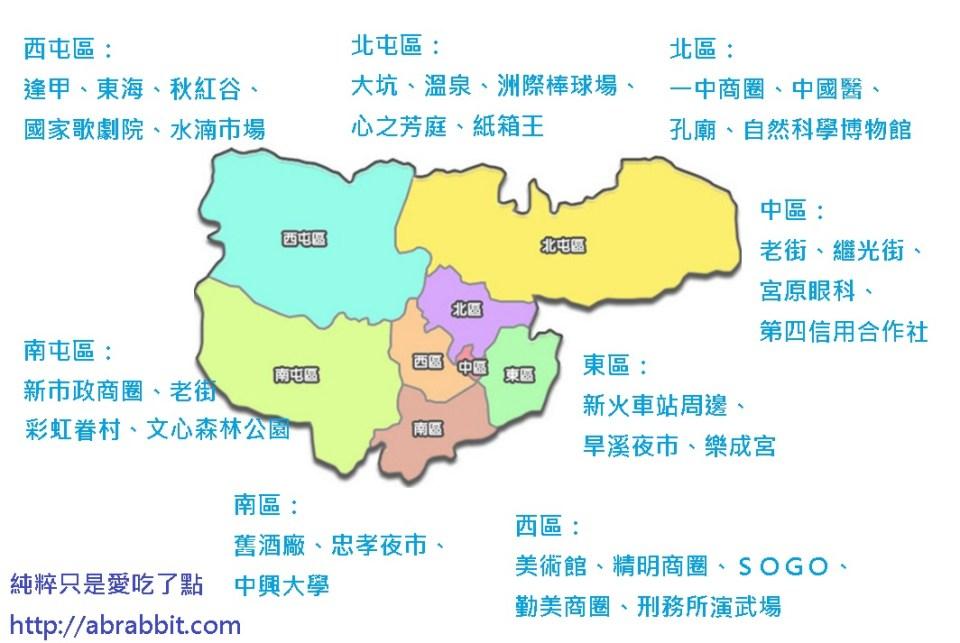 台中市地圖