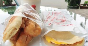 南投美食︱馬 傳統早餐.南投市厚燒餅油條/好吃蛋餅