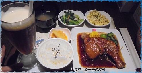 [新竹‧世博館] 春水堂 人文茶館 ~套餐沒有想像中貴 @ 等待 那一季的玫瑰 :: 痞客邦