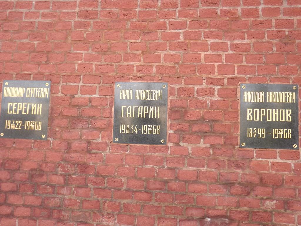 Tombe de Youri Gagarine centre  Le premier homme dans l