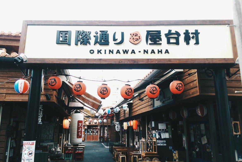 okinawa kokusai