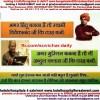 Communal Harmony Hindu Muslim Unity Quotes In Hindi